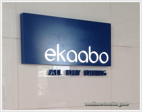 ekaabo 15